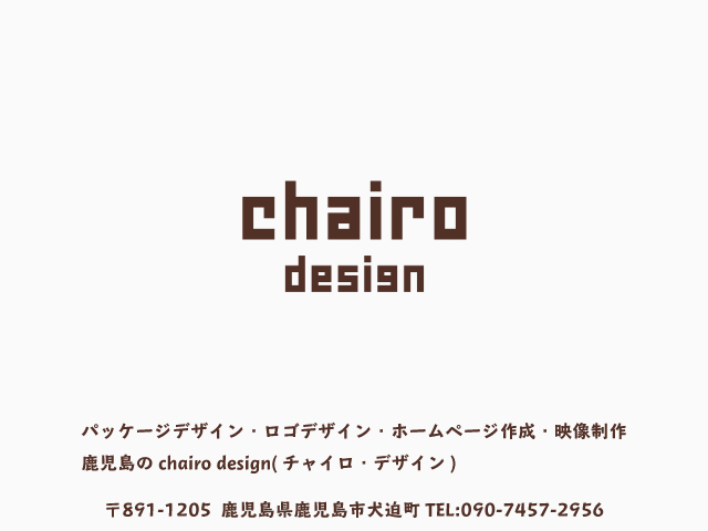 Chiro design